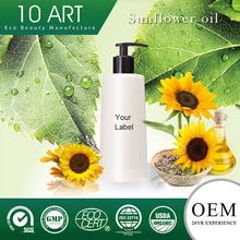 Pure nature sunflower oil extract cosmetics nourishing lotion