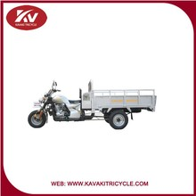 KAVAKI MOTOR 200cc Farm Tricycle / Transport Tricycle / New Tricycle