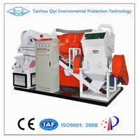 QY-600C CE Approved High Copper Purity Wire Chopper Recycling Machine