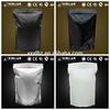 wholesale coffee bag plastic aluminium foil packaging