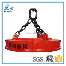 Electromagnetic Type 1 Ton Lifting Magnet for Steel Scraps