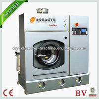 Hotel linen Laundry Equipment,Dry laundry washing machine for sale