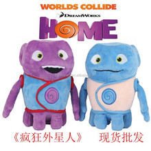 pecial good high quality plush cute(alien) toys for kids, Customised toys,CE/ASTM safety stardard