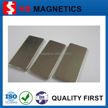 powerful strong magnetic cheap cost fast delivery block neodymium magnet 50 mm x 20 mm x 10 mm