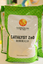 Nano zinc oxide for dedicated animal antidiarrheal