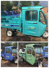 three wheel electric auto cargo tricycle for sale