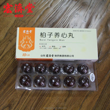 Convulsion-relieving Pill Baizi Yangxin Pill