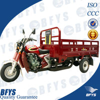 2014 new style with super loading capacity 3 wheel car /tricycle for cargo