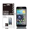 Transparent screen guard / screen protector for LG Optimus G Pro