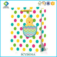 Recycle Cute Paper Bag For Kids Toy Packaging Cartoon Paper Bag For Kids
