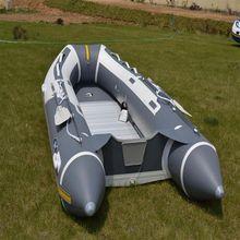 AL-0298 Grey fishing pontoon boat inflatable row boat