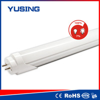 BV 110-130v &220-240v G13 dimmable 18w LED tube light edible cookie