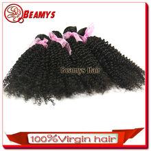 Beamyshair wholesale new style AAAAA human beijing chinese hair color