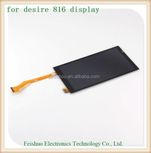 Operating Smoothly Advance LCD Screen For HTC Desire 816, For HTC Desire 816 LCD Digitizer, For HTC Desire 816 LCD Assembly