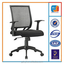 Black mesh office chair with plastic armrest and permeable back---elegance and taste