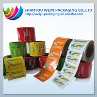 High barrier food grade hand rolling tobacco pouch