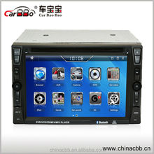 "2015 hot sales 6.2"" Double-din car gps with DVD player, Bluetoot and rearview"