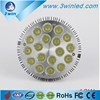 E27 LED Grow Light Spotlight 3W/5W/7W/9W/12W/15W/18W for Garden Strawberries, Orchid, Chilly, Flowers