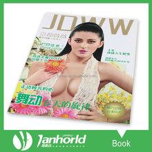 Custom design sexy magazine printing adult magazine printing