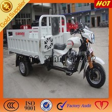 high powerful 175cc 200cc water cooling three wheel cargo motorcycle
