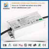 Outdoor use 70W 42-54V 950mA Waterproof Power Supply