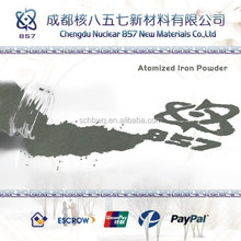 China high quality atomization of iron powders