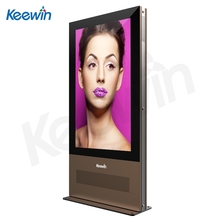 """42"""" high brightness 2500nits reversible outdoor LCD monitor with fan cooling,ultrathin 14cm thickness"""