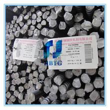 BS4449 460B/500B Steel Rebar