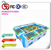 2015 newest fish hunter game board for gambling machine