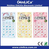 silicone rubber calculator CA-608