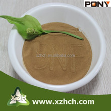 price of PNS-C Sodium naphthalene formaldehyde kmt in activated carbon ZH0331
