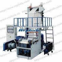 3-layer pvc heat shrink film blowing machine by model SD-3L-50