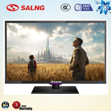 electron lcd tv 24'' solar tv sets wholesale import china