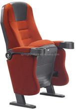 Hot vente moderne et confortable chaise de cinéma français alibaba MP-12