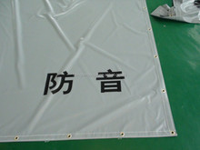 HOT Sale in Japan /560g PVC coated Tarpaulin / PVC Fabric with factory