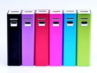 Fasion best mobile power band/good quality portable charger approve with CE,Rohs selling at low price