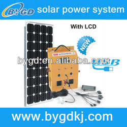 300w portable solar system kit