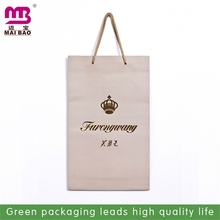 customized bag solution decorative valentines day gift paper bag