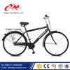 Hot sale complete UD carbon 7.5G road bike/city bike 700C/classic lady city bikes for sale