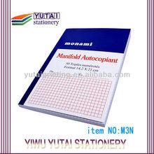 Monami 50 triplicate carbonless copy with squares invoice book
