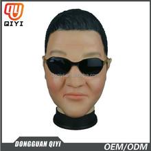 Halloween Cosplay PSY Gangnam Style latex mask realistic man And Animal Mask Latex