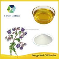 Borage Oil Powder GLA/ Safflower seed oil powder/Flax seed oil powder
