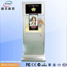 new 2015! floor standing 32 inch 42inch 55inch LCD passport photo booth