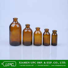amber glass vial for lyophilization