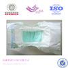Baby Cotton Non woven Diaper,manufacture baby diaper