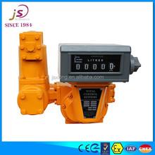 TCS Oil flow control meter / TCS flow control meter