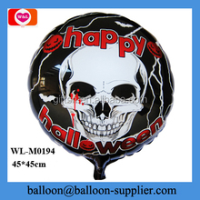 "Foil promotional balloon with custom ""Happy halloween"" bleeding skull design printed"