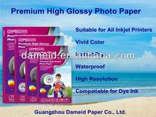 car self adhesive paper,self adhesive vinyl