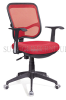 Middle Back Mesh Office Chair (SZ-OCA2025)