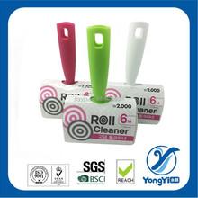 YY41837 Plastic Sticky Lint Roller Brush